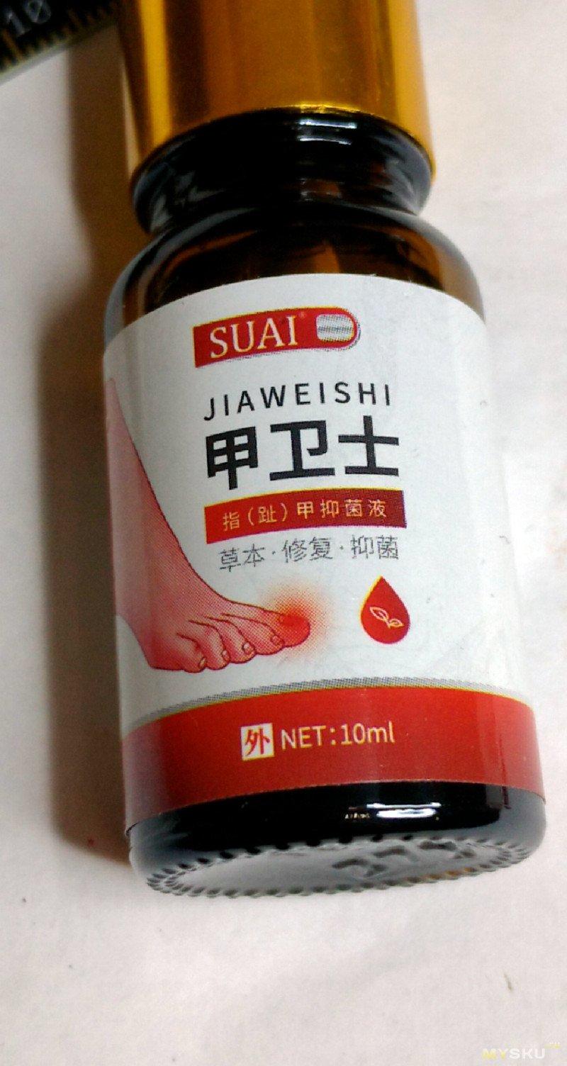 Китайское средство для лечения ногтей. Секреты (шарлатанов) восточной медицины.