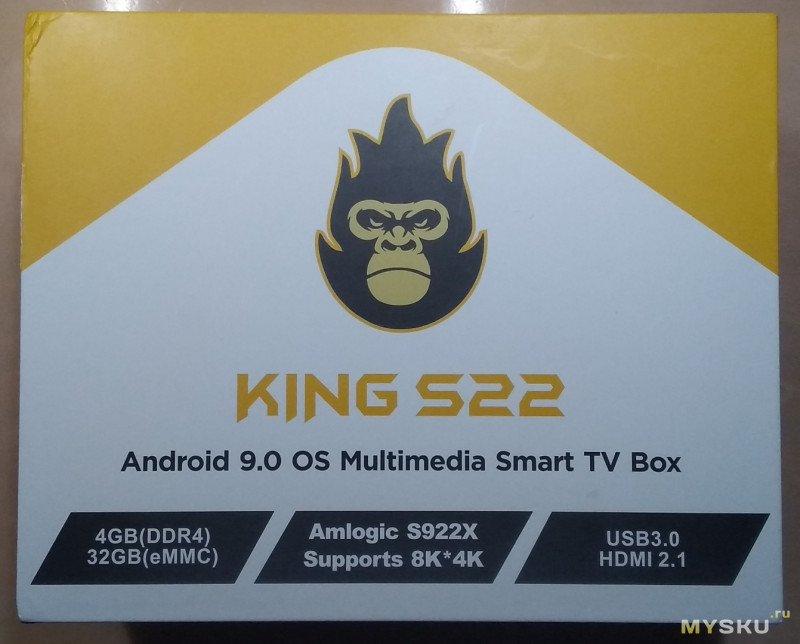 Прикручиваем SATA HDD к Zoomtak King S22
