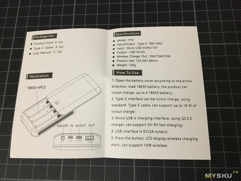 Экспресс обзор noname PD Portable Charger&Wireless Charger на 4 аккумулятора 18650